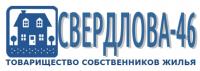 ТСЖ Свердлова-46